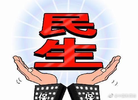 兴义市应急管理局:加强监督管理 用好民生资金