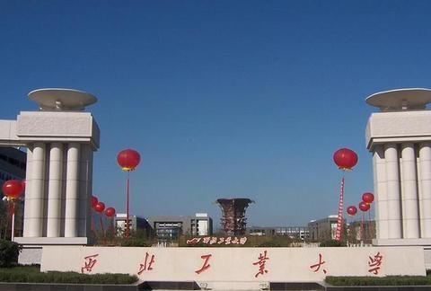 2020年中国工业大学排名,哈工大和西工大稳居榜首