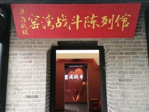 京杭大运河和骆马湖交汇处,有处古老而小众的古镇,被誉为小上海