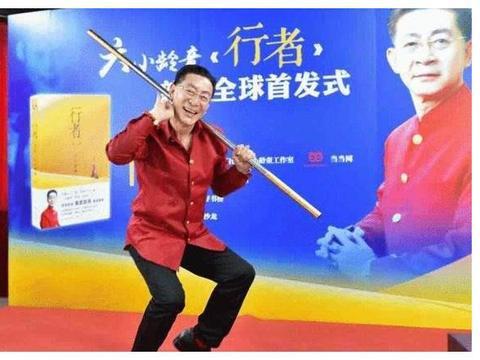 """24年后,张卫健再演""""孙悟空"""",当年TVB为何把他换成陈浩民"""
