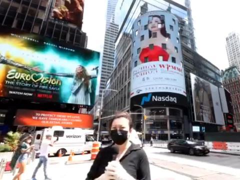 一二传媒:某服装大赛亮相纽约时代广场大屏纳斯达克大屏现场口播