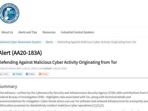 美网络安全和基础设施安全局和联邦调查局警告企业Tor相关风险