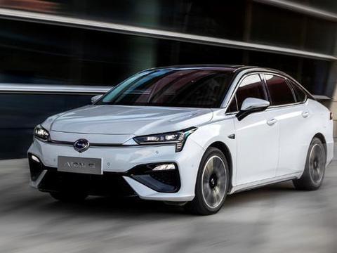 快讯|广汽新能源新款埃安S上市 续航里程升级 13.98万元起售