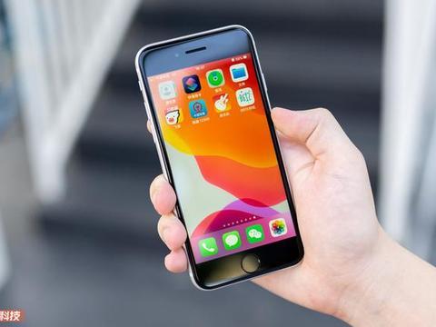 iOS 系统手机入场券:iPhone SE2 真香推荐