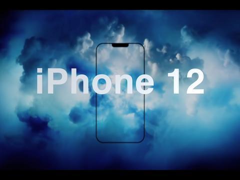 iPhone 12不配备充电头,不考虑用户体验,价格便宜也不买账