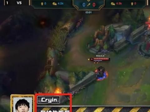 英雄联盟:RNG话痨选手诞生,比赛中Ming吐槽队员!
