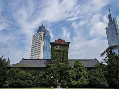 2020年全国高校预算排名,南大仅排第19,武汉大学负增长!