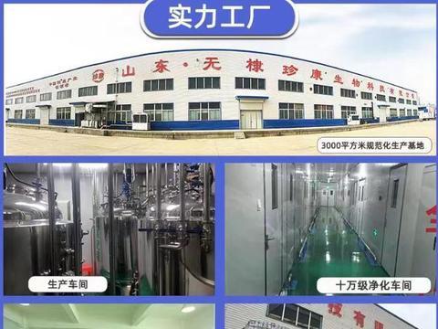 固体饮料加工研发生产厂家,一站式服务