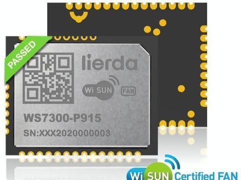 利尔达WS7300-P915无线通讯模组获Wi-SUN联盟认证