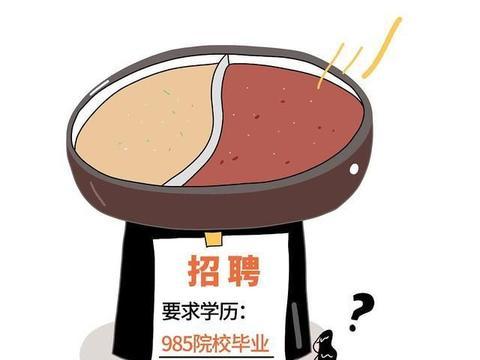 2020中国内地高校六榜综合排名:前二十名基本无争议 厦大垫底