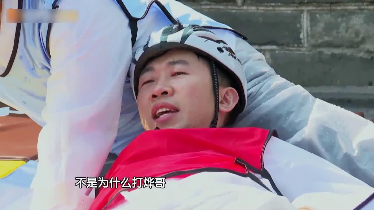 黄明昊打中刘烨,杨迪却惨遭殃,周深在一旁笑得好魔性