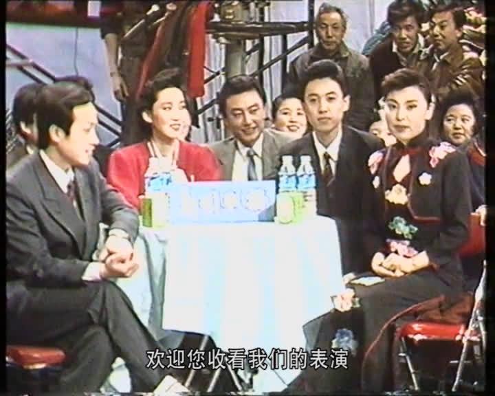 1991年中央电视台《新闻联播》播音员……