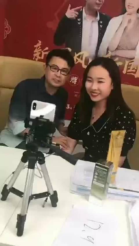 演员黄一山来啦 明星+网红+一线品牌 大喵主播国货专场 星爷御用