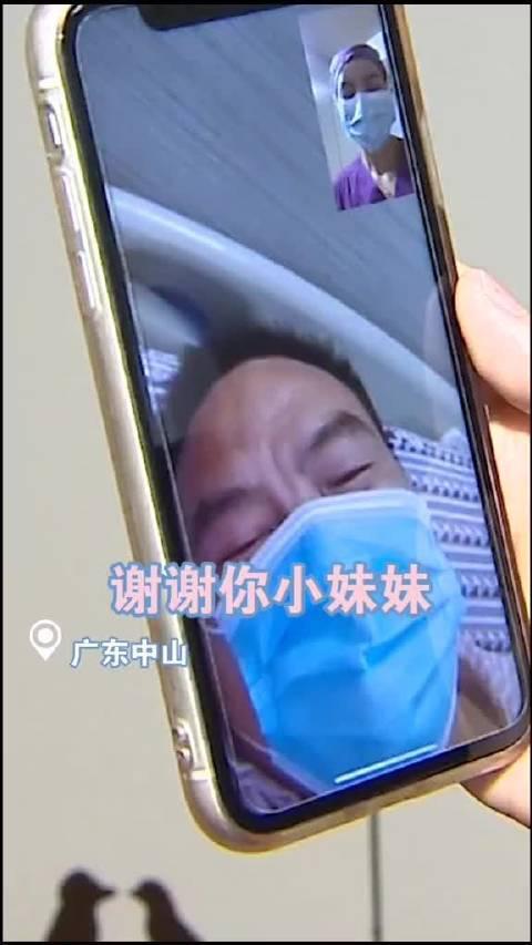 倒地大叔感谢烈日跪地救援护士,这个视频通话太感人了……