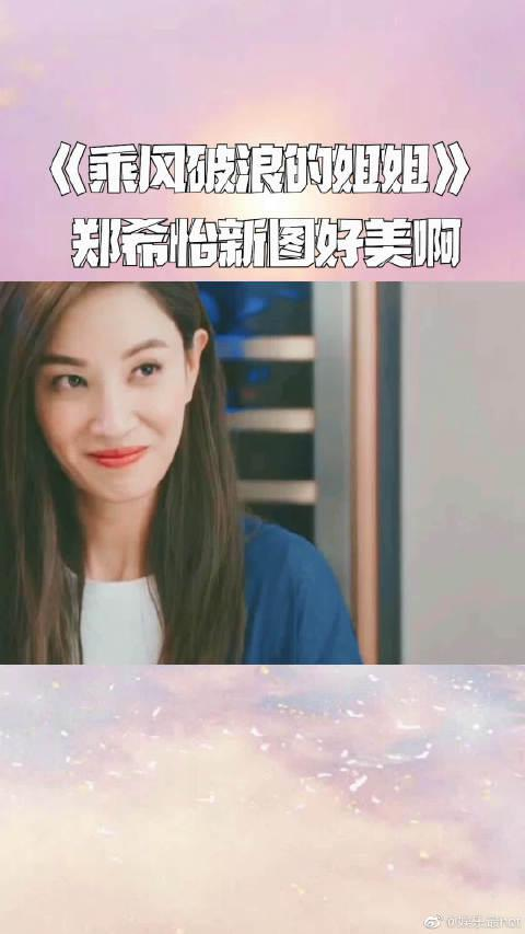 郑希怡出新杂志物料了,这美貌真是太杀我了!