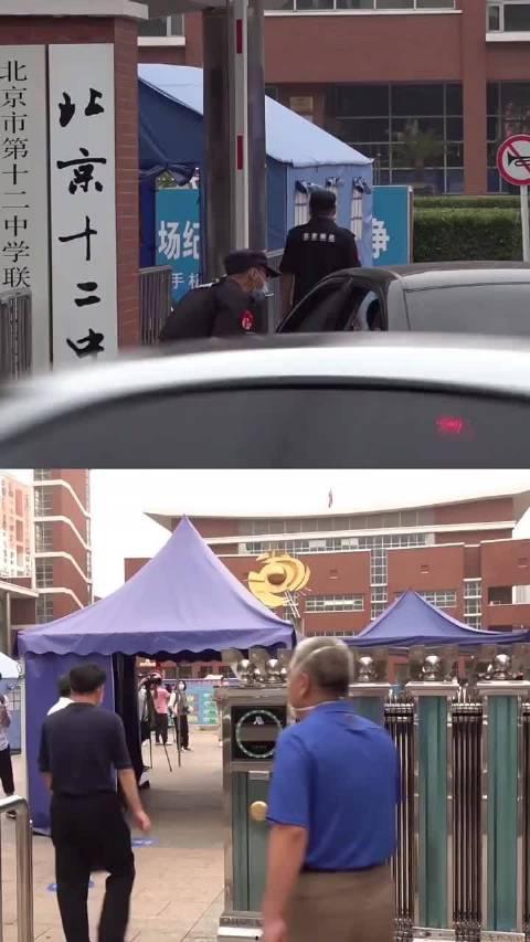 实地探访疫情下的北京本地高考考点 不一样的高考季里……