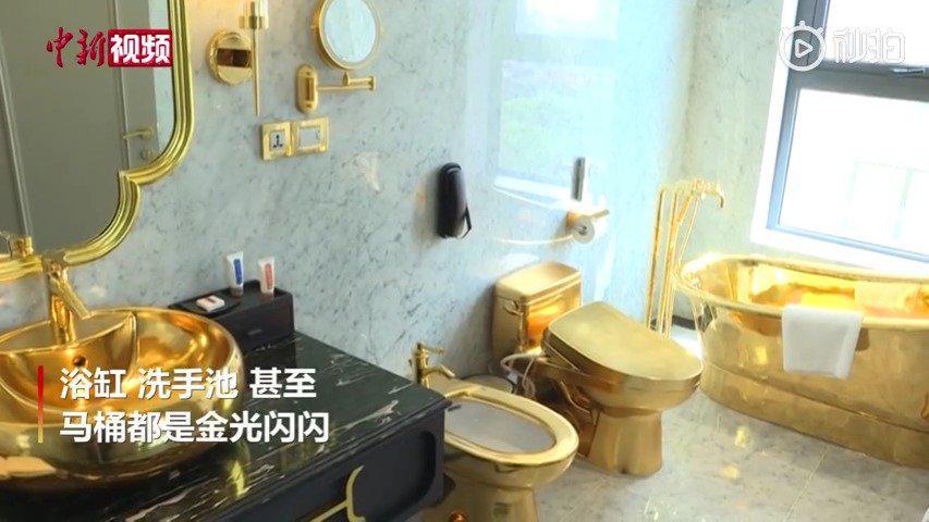 连马桶也是镀金的!越南24K纯金酒店开业