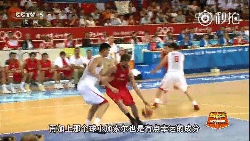 08年那支中国男篮姚明、大郅双塔镇守……