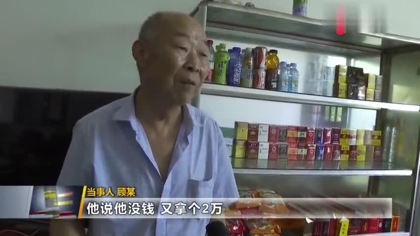 陕西70多岁老人将8万元借给熟人,不料对方拒不还钱,还装病抵赖,甚至对法官说:你把我铐走