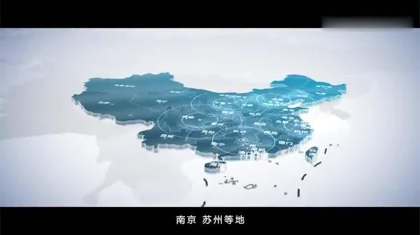 中国外贸信托揭秘疫后财富管理之道——暨武汉财富中心1周年直播论坛成功举办
