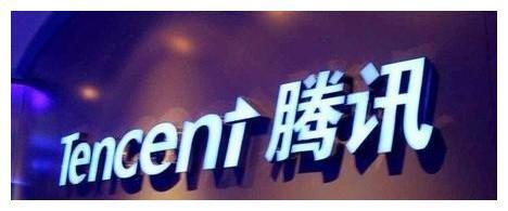 腾讯起诉老干妈引网友热议!腾讯背后的法务部门惊人收入意外走红