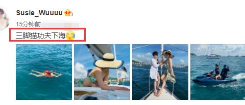 李亚鹏女友罕见晒性感泳装照,大长腿十分抢镜,和男友现状差距大