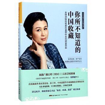 BBC实录嘉德拍卖:广州美女花了61万,抱得美瓶归