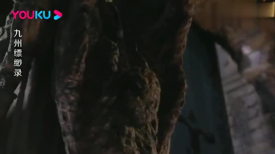 九州缥缈录:女子跳舞,石像中的羽人竟然复活,场面让人意外