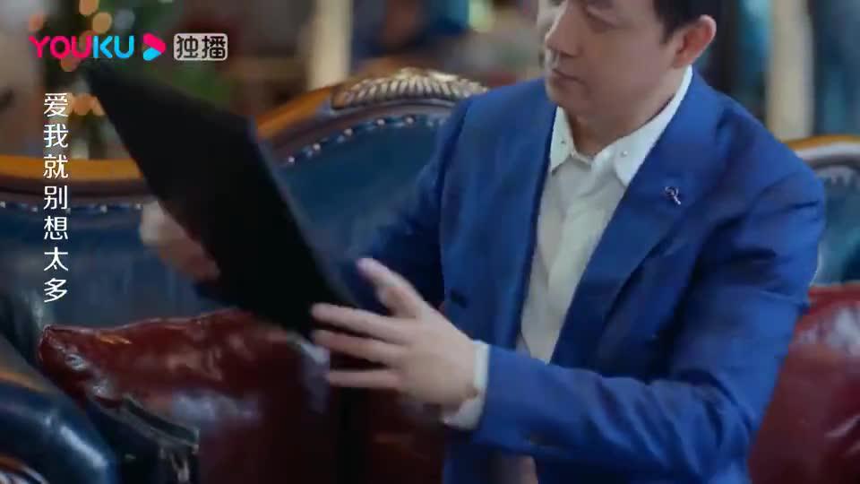 总裁谈恋爱需要签协议,不料美女看过之后:我想和正常人恋爱!