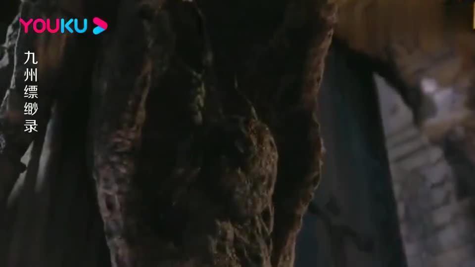 九州缥缈录:羽然跳舞,石像中的羽人复活,太意外了