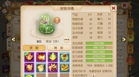 梦幻西游手游:纹饰消耗改动真的劝退玩家,消耗实在是太大了!