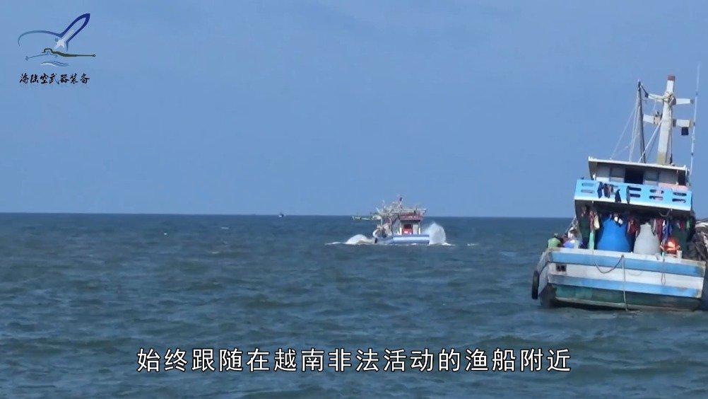 想挨棒槌了?越南渔船6月大举非法侵入广东、广西及海南水域