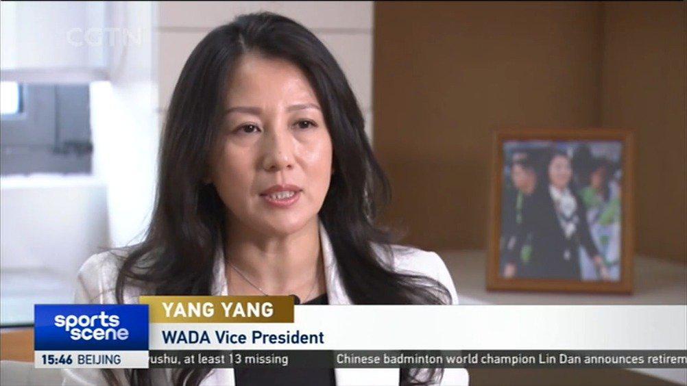 独家专访WADA副主席杨扬:中国反兴奋剂工作获世界反兴奋剂机构肯