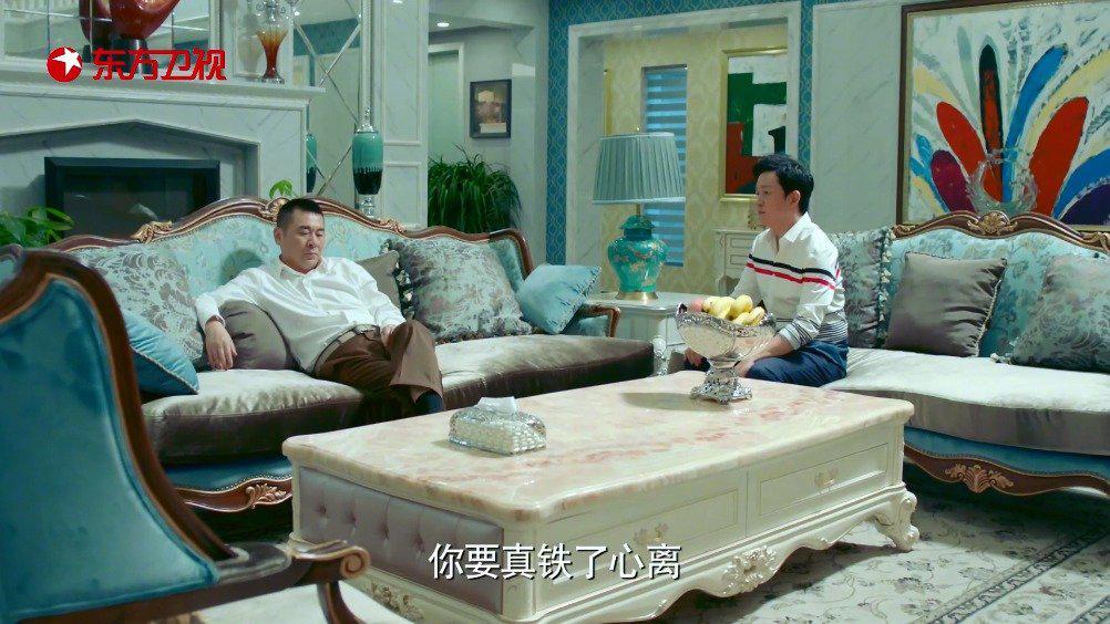 李洪海想离婚……