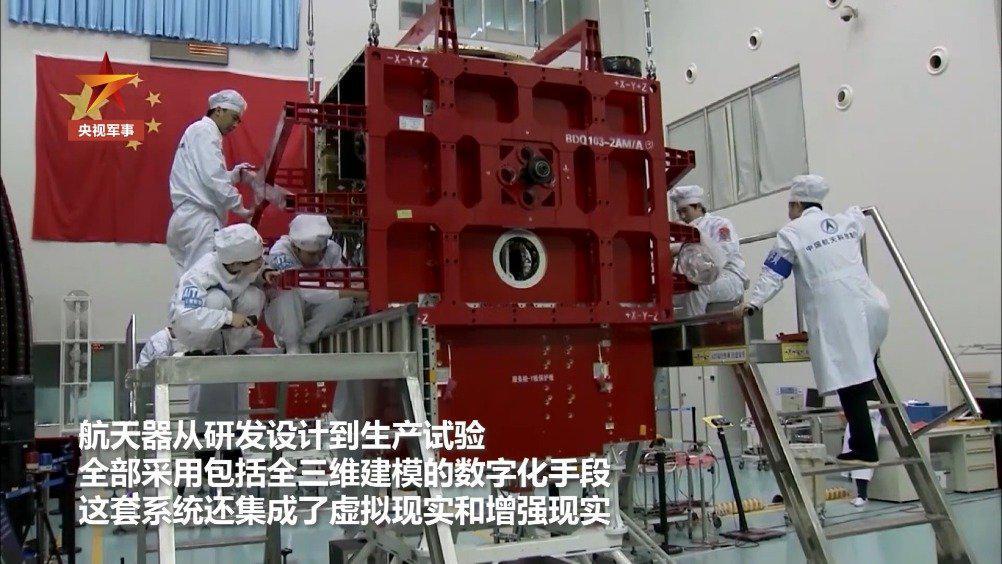 VR和AR技术应用航天制造