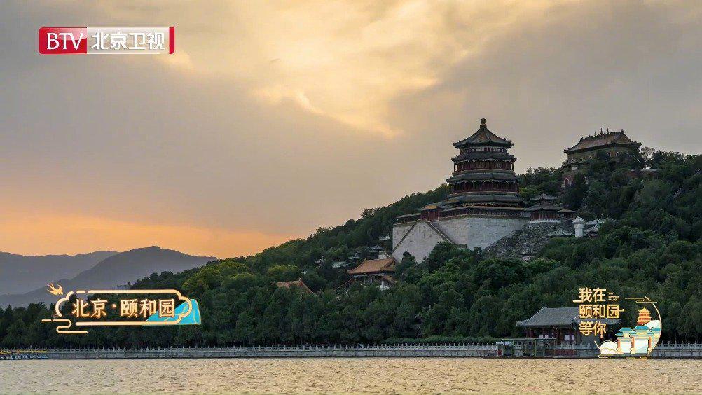 苏州街、万寿山、南湖岛、昆明湖……