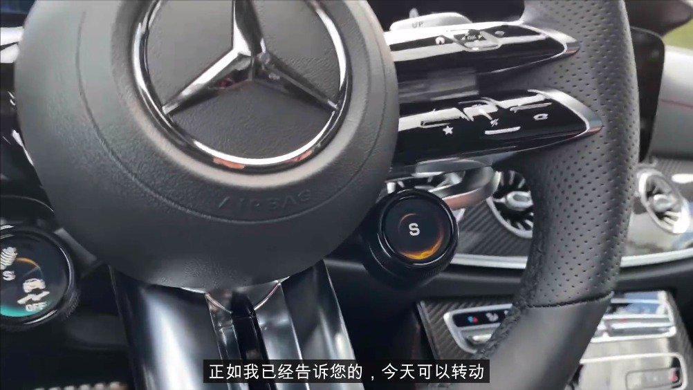 搭载全新奔驰AMG方向盘的E53 coupe