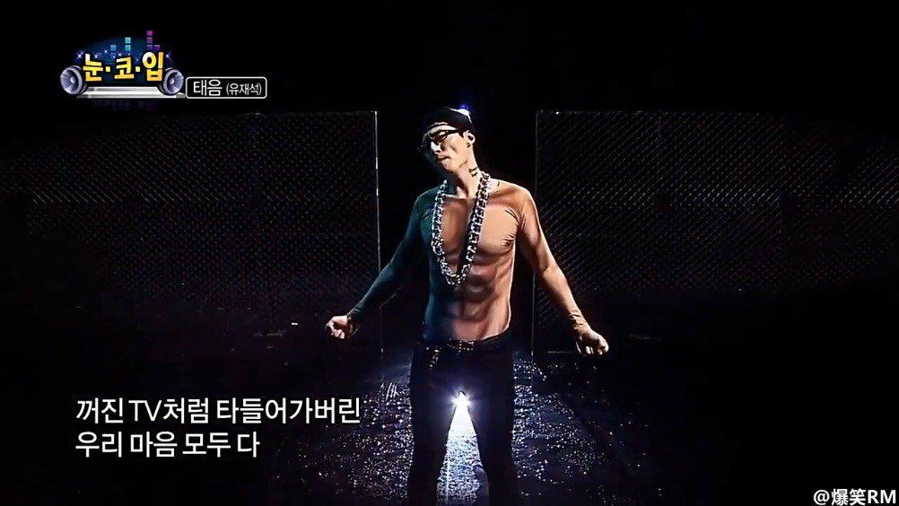 U-Doragon高能模仿太阳《眼鼻嘴》+Bigbang《BAE BAE》……