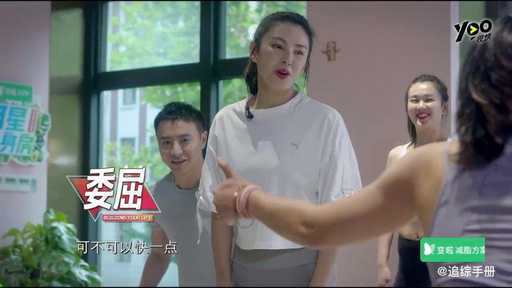 张雨绮小姐姐也经常坚持做瑜伽轮呢 锐思达 瑜伽轮 ¥19.9 张雨
