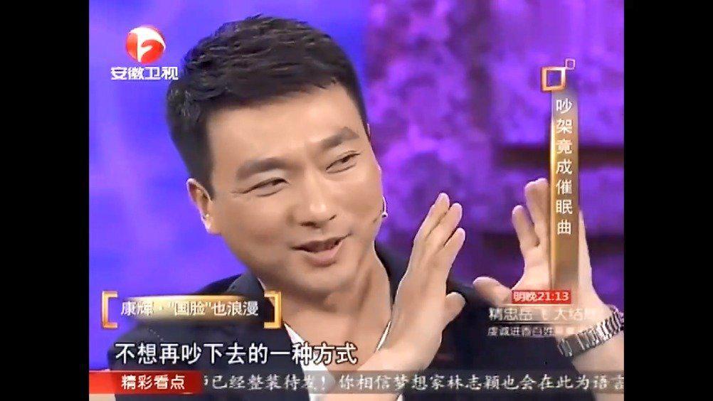 央视名嘴康辉夫妇,被鲁豫采访,全程沉稳,风格独立!