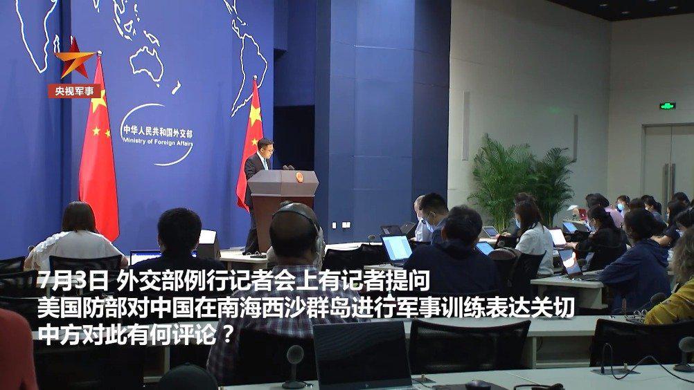 外交部:中国军队在西沙群岛军事训练无可非议