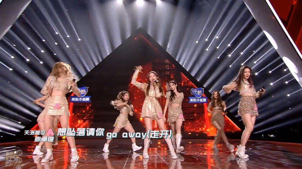 徐艺洋、张艺凡、王艺瑾、林君怡、希林娜依高、赵粤、陈卓璇《火羽 Phoenix》
