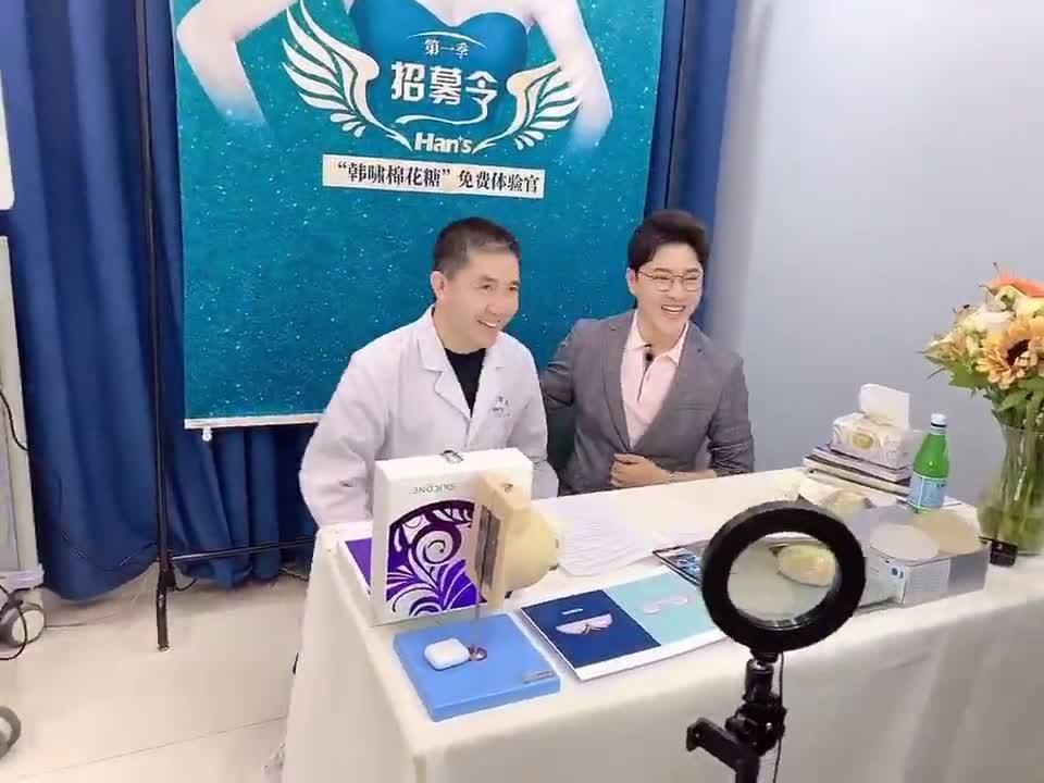 韩啸医生在线直播解析隆胸危害