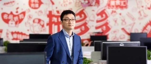 黄峥卸任CEO:年轻的拼多多还想更年轻