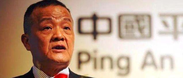 马明哲辞任平安CEO,他留下了什么?