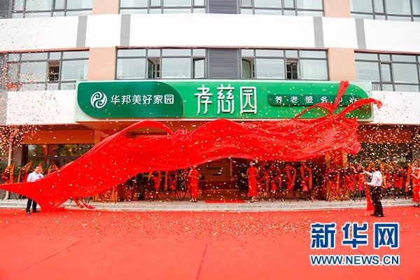 宁夏新增1300张公建民营养老机构床位