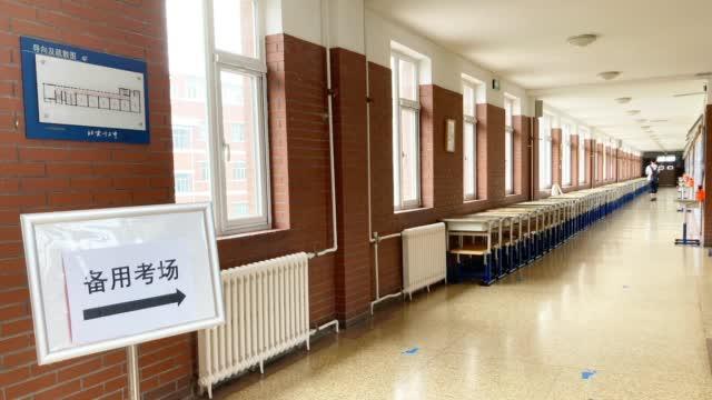 实地探访北京高考考场!疫情之下考生们的安全这样保障!