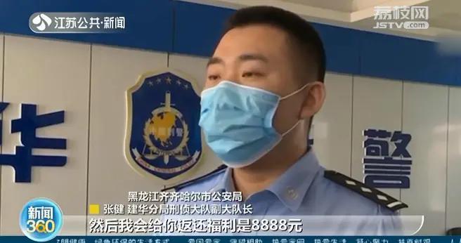 人才!黑龙江12岁女孩被骗1300元后,用这招儿上演惊人逆转