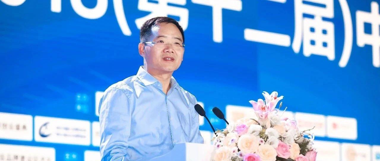 启迪控股将参与2020中国品牌节,用科技服务建设武汉经济