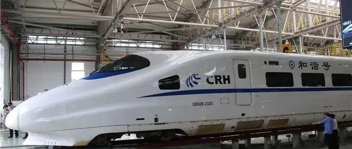围观丨安六高铁车次12306可查询!网友:票价多少▁▁?